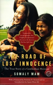 the road of lost innocence book cover