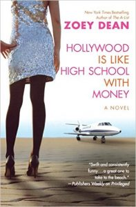 Hollywood Is Like High School book cover