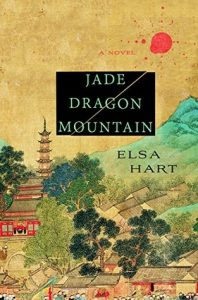 Jade Dragon Mountain book cover