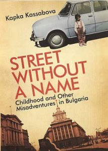 Street Without a Name book cover