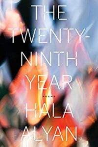 The Twenty Ninth Year book cover