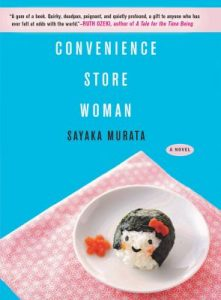 Convenience Store Woman book cover